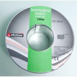 Zahranvasht-kabel-2h1.00mm-200m