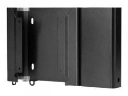 HP-Dual-VESA-Sleeve-PWR-Supply-Holder