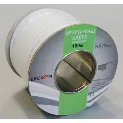 Zahranvasht-kabel-2h0.75mm-100m
