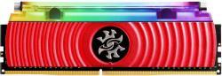 16GB-2x8GB-DDR4-4133-ADATA-KIT