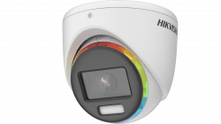 hikvision-DS-2CE70DF8T-MF