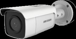 hikvision-DS-2CD2T85FW-DI5-B-
