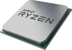 AMD-Ryzen-3-4300GE-AM4-4C-8T-3.5-4.0GHz-6MB-MPK-with-cooler-w-Radeon-Graphics