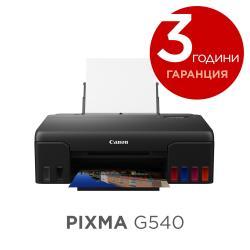 Canon-PIXMA-G540