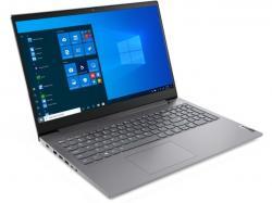 Lenovo-ThinkBook-15p