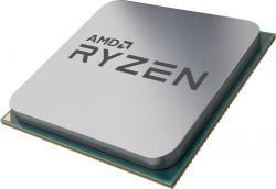 Procesor-AMD-Ryzen-5-PRO-2400GE-3.2GHz-Up-to-3.8GHz-TRAY