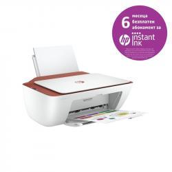 HP-Mastilenostruen-printer-3-v-1-DeskJet-2723E-All-in-One-cveten-A4-Wi-Fi