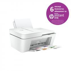 HP-Mastilenostruen-printer-3-v-1-DeskJet-4122E-All-in-One-cveten-A4-Wi-Fi