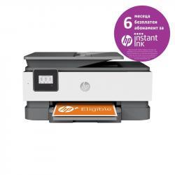HP-Mastilenostruen-printer-3-v-1-OfficeJet-8012E-All-in-One-cveten-A4-Wi-Fi